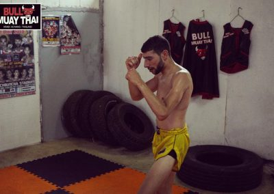 bull-muay-thai-concentration